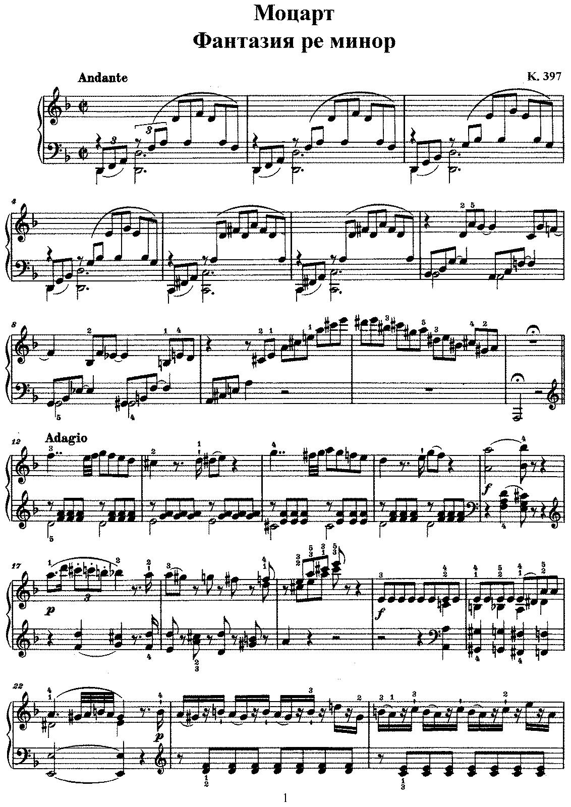 Mozarts Fantasia In D Minor K 397 Maryostudio